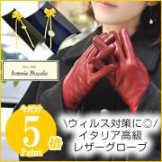 防寒・ウィルス対策に◎大人気手袋
