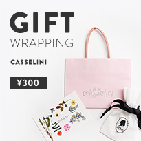 GIFT WRAPPING 300円