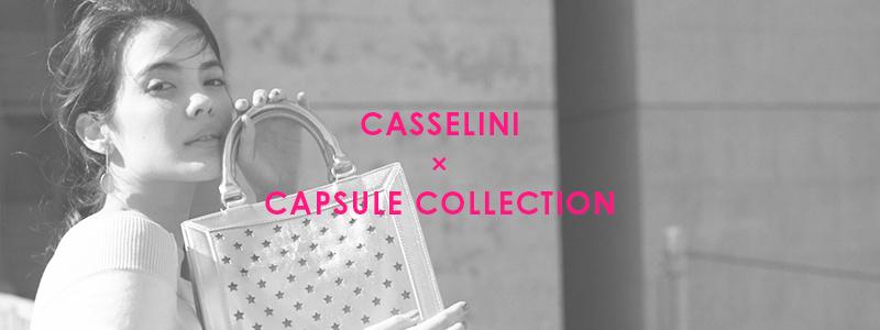 capusl collection
