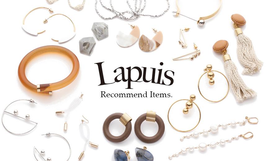 Lapuis Recommend Items
