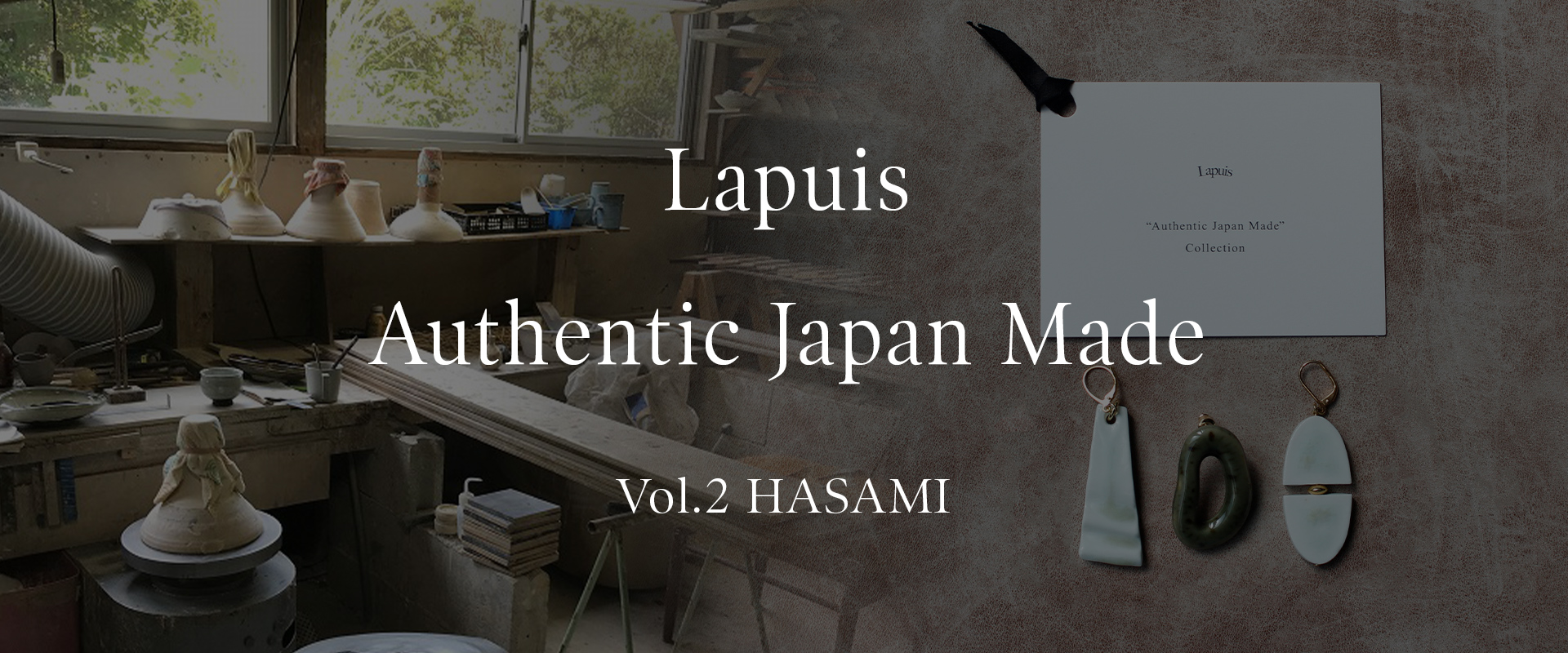 Authentic Japan Made Vol.2 HASAMI