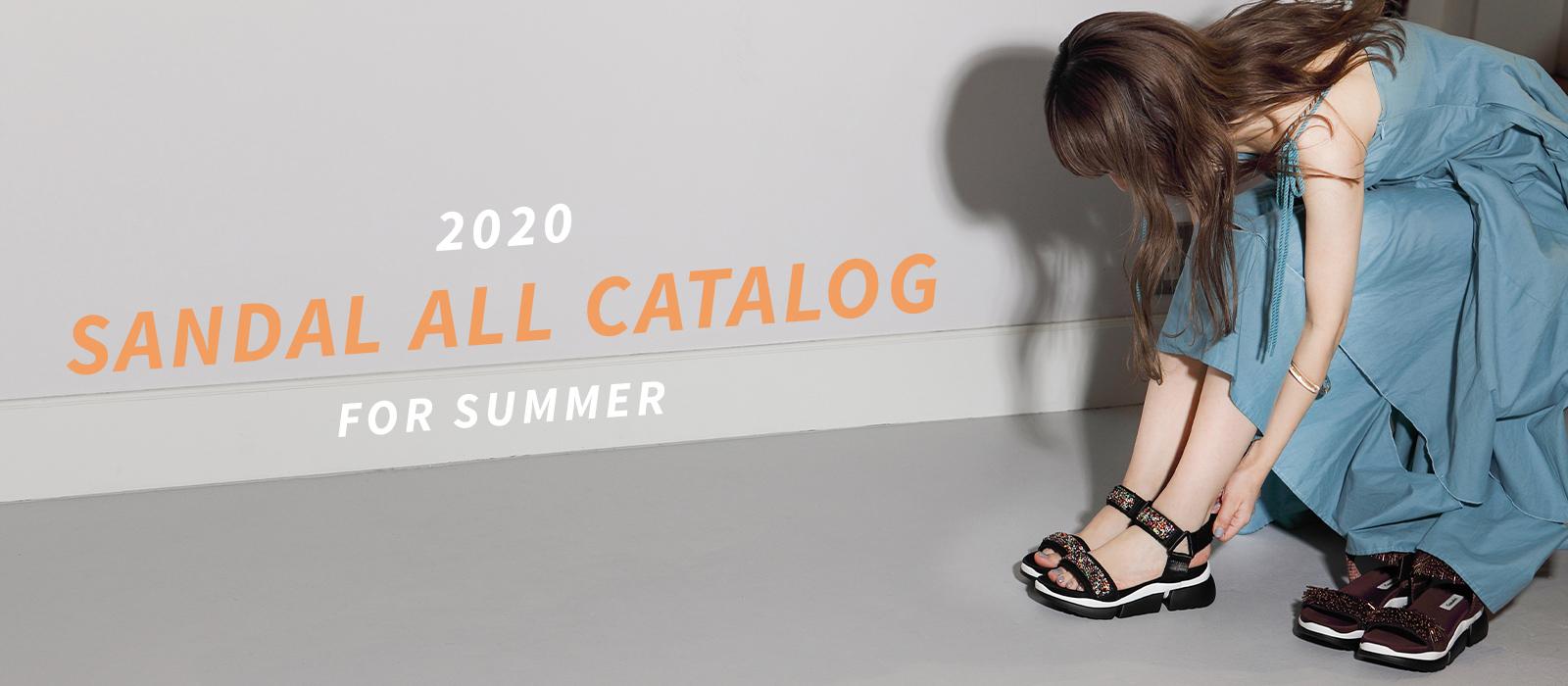 2020年夏に欠かせないNEWな足元とは?