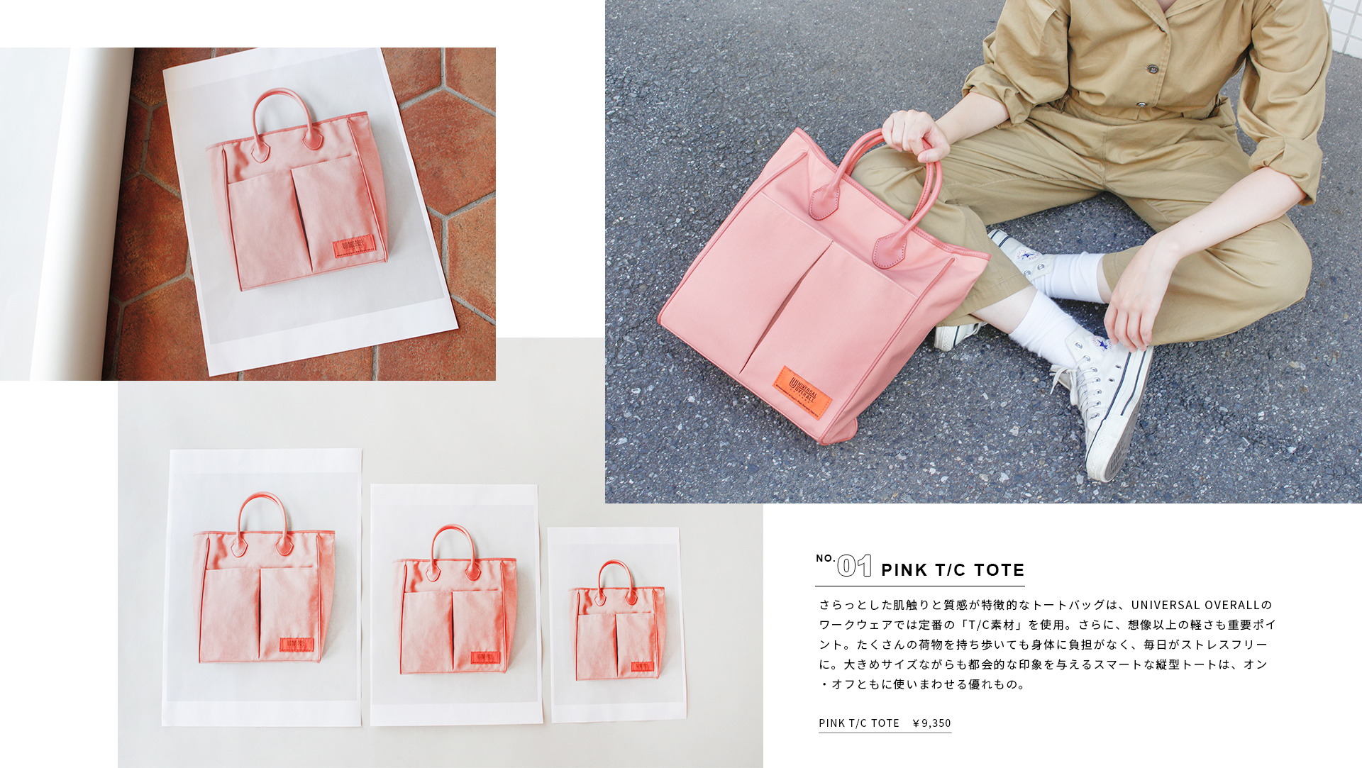 PINK T/C TOTE