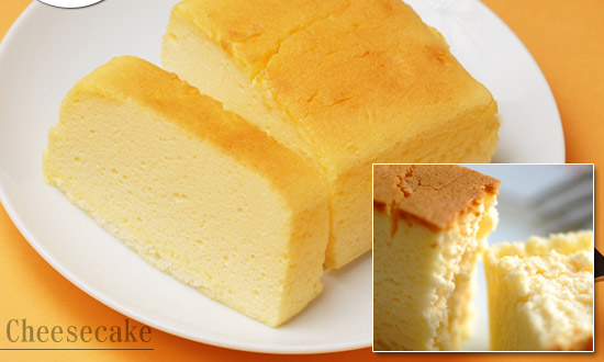 糖質オフ「シエスタチーズケーキ」