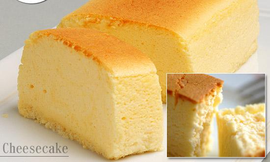 糖質オフ(糖質制限)「シエスタチーズケーキ」