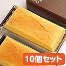 チーズケーキ10個セット