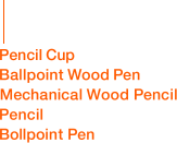 Pencil Cup, Ballpoint Wood Pen, Mechanical Wood Pencil, Pencil, Bollpoint Pen