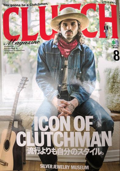 GODSUNS CLUTCH 雑誌掲載