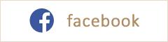 家具のホンダ フェイスブック facebook
