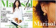 Marisol掲載商品