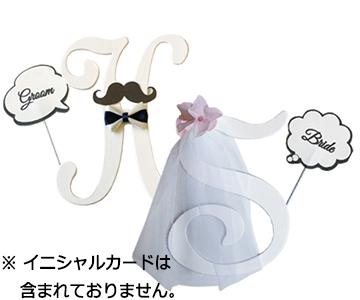 ミニモチーフ〔ピンク〕|貼るだけのカンタンDIY|結婚式演出の手作りアイテム専門店B.G.