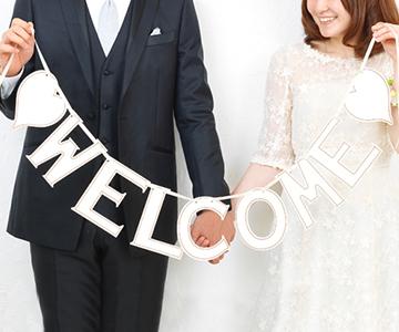ペーパーガーランド〔WELCOME〕|ハートマーク付きwelcomeガーランド|結婚式演出の手作りアイテム専門店B.G.