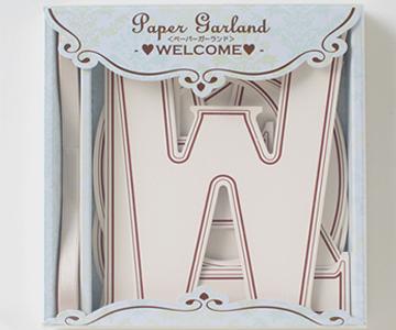 ペーパーガーランド〔WELCOME〕|リボンもセットになったwelcomeガーランド||結婚式演出の手作りアイテム専門店B.G.