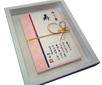 両親への感謝状〔ウェルカムボード封筒〕の背景ピンク和紙|結婚式演出の手作りアイテム専門店B.G.