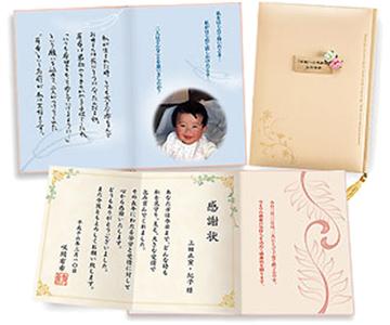 両親への感謝状〔手紙タイプ〕お仕立券|写真5枚、ハガキサイズの手紙7枚が入る構成|結婚式演出の手作りアイテム専門店B.G.