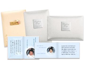 両親への感謝状〔手紙タイプ〕お仕立券|表紙は3つのタイプから1つを選択|結婚式演出の手作りアイテム専門店B.G.