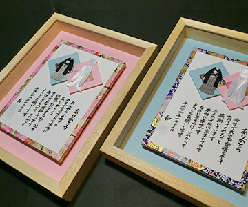 両親への感謝状〔和風〕|2つのデザインからお選びいただけます|結婚式演出の手作りアイテム専門店B.G.