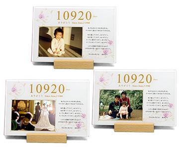 サンクスプレートお仕立て券|どの写真を飾るかによって、さまざまな「ありがとう」が伝わります|結婚式演出の手作りアイテム専門店B.G.
