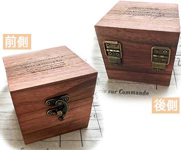 リングピロー〔ウッドボックス〕完成品 風合いの楽しめる軽い木箱です 結婚式演出の手作りアイテム専門店B.G.