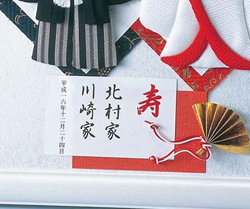 ウェルカムボード〔和風〕手作りキット|記念日やお名前が入れられます|結婚式演出の手作りアイテム専門店B.G.