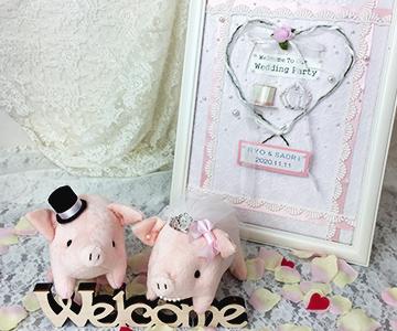 ウェルカムドール〔ラブリーぶーちゃん・ピンク〕手作りキット |装飾4|結婚式演出の手作りアイテム専門店B.G.