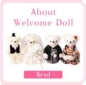 About Welcom Doll|ウェルカムドールについて