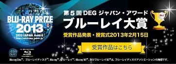 degaw_2013