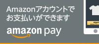 amazon pay Amazonアカウントでお支払いができます