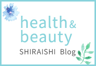 health & beauty SHIRAISHI Blog