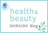health & beauty SHIRAISHI Blog