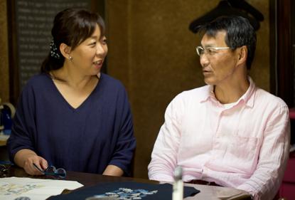 塚野刺繍株式会社