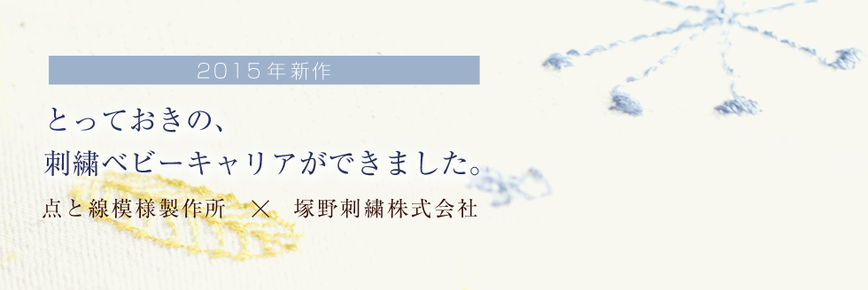 sun&beach夏の新作 [yasou] [kigi]