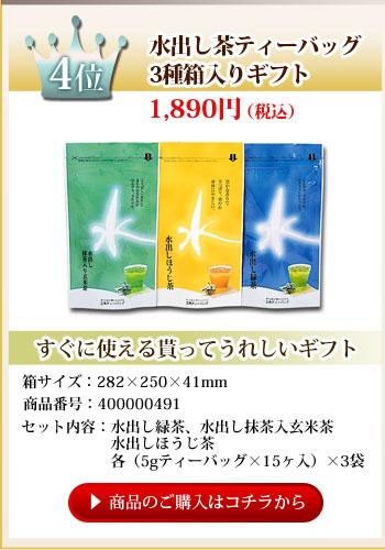型染牡丹100g×2本ギフト