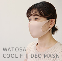 watosa cool fit deo mask 2020年8月7日 (金曜日)予約開始