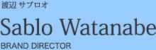 Sable Watanabe BRAND DIRECTOR
