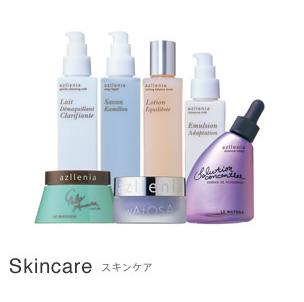 Skincare スキンケア