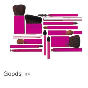 Goods 道具