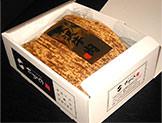 米沢牛通販の包装内容です。